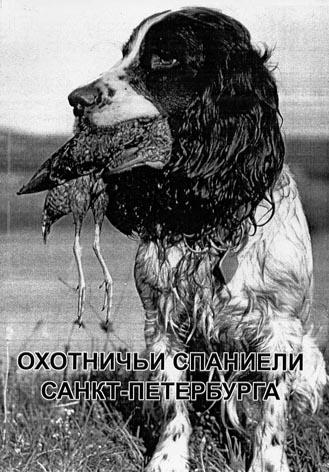 породы собак - Страница 4 Sbornik2
